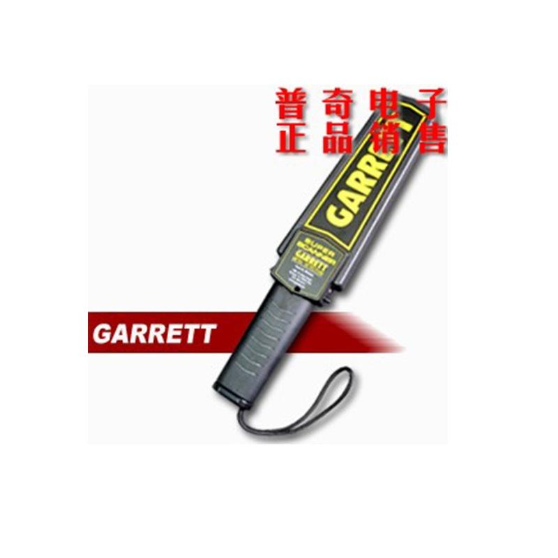 GARRETT(盖瑞特)进口手持金属探测器