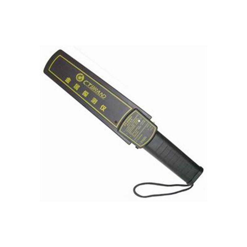 手持金属探测器