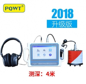 管道测漏仪PQWT-CL400型