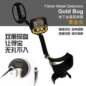 美国黄金虫Gold Bug费舍尔黄金探测器