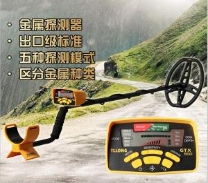 GTX500地下金属探测器