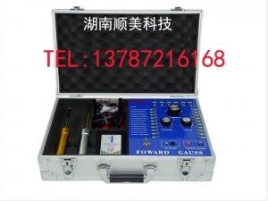 湖南VR9000 超深地下金属探测器