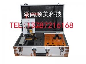 VR8000 远程金属探测仪