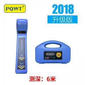 地下管线探测仪PQWT-GX700型