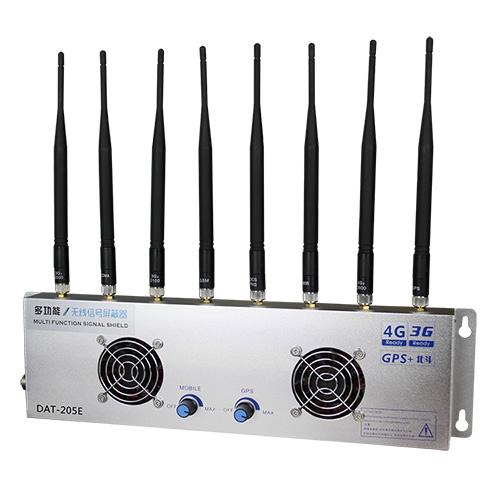 手机信号屏蔽器
