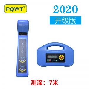 株洲地下管线探测仪PQWT-GX700型