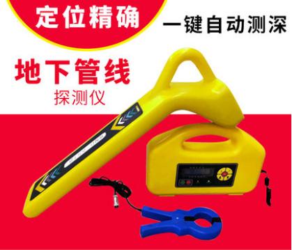 湘潭6018地下管线探测仪